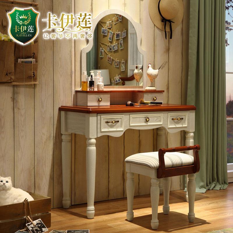 卡伊莲地中海卧室梳妆台美式乡村风格化妆桌小户型化妆柜BE1C