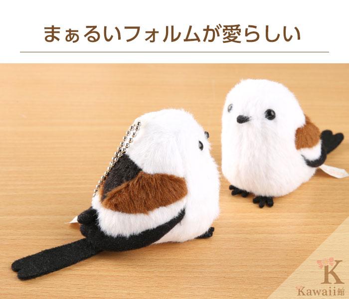 日本代购小肥啾shimaenaga长尾山雀玩偶包包挂件挂件毛绒q萌_7折烤香猪炉图片