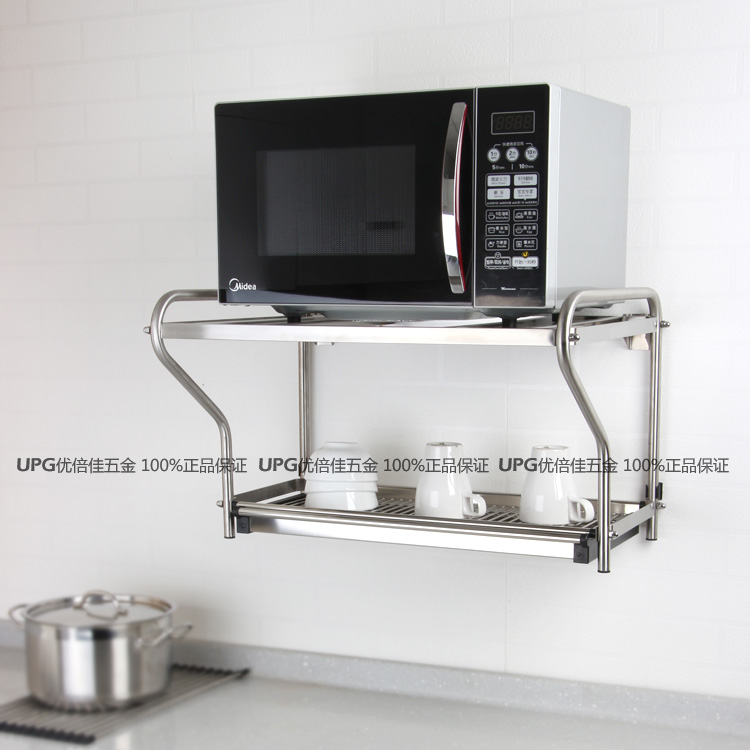 Stainless Steel Microwave Oven Rack Wall Mounted Kitchen