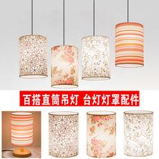 Комплектующие для осветительных приборов Yu home