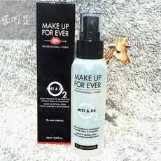 Make up for ever MUF 10ML