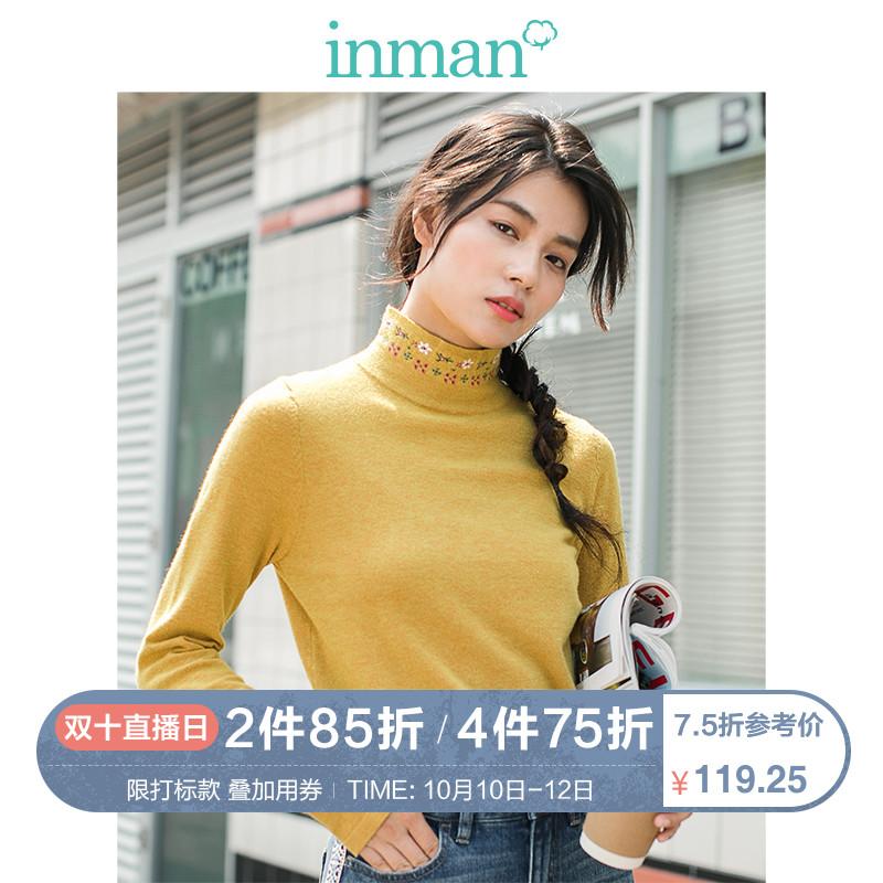 茵曼2018冬装新款小清新文艺刺绣高领打底衫女长袖针织衫修身显瘦