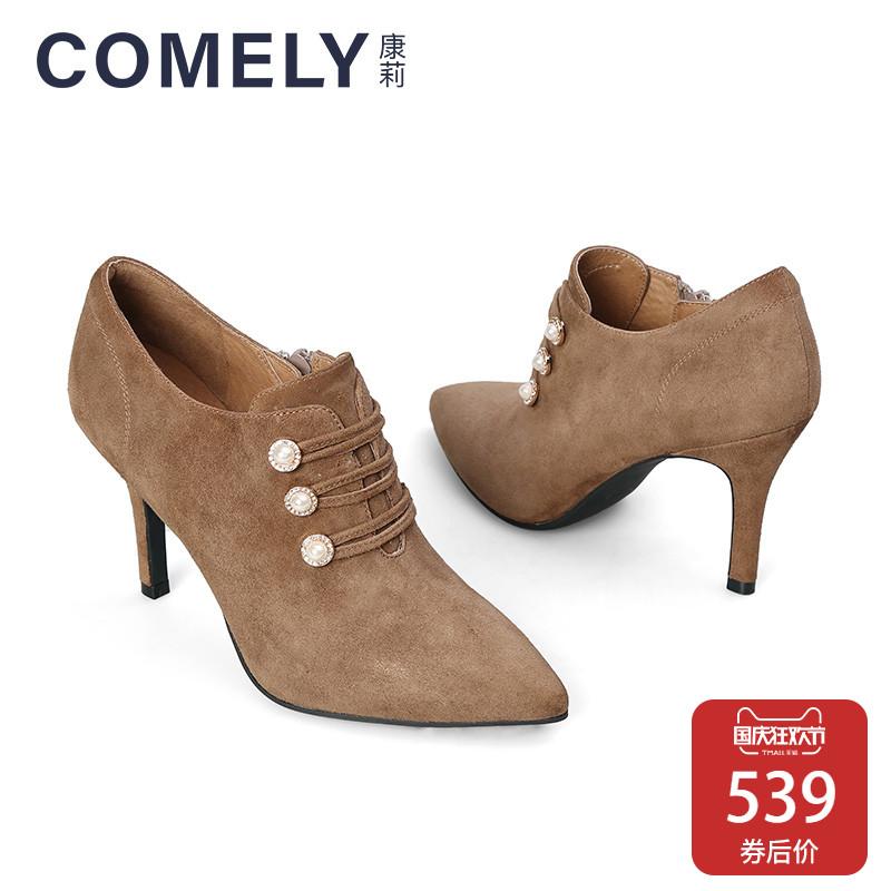 comely-康莉2018秋冬新品性感尖头珍珠高跟鞋拉链深口单鞋女裸靴