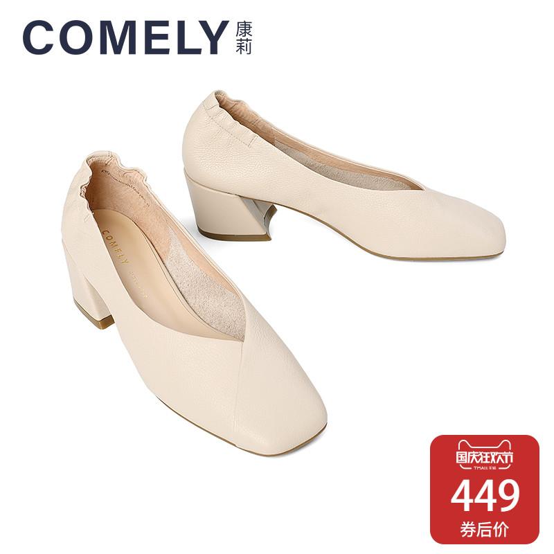 comely-康莉鞋子女2018秋季新款复古方头奶奶鞋软底粗中跟单鞋女