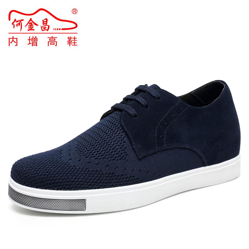 何金昌隐形内增高男鞋板鞋韩版休闲鞋透气飞织鞋子男士增高鞋6CM