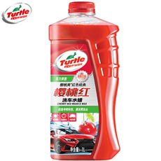 Detergent for cars Turtle