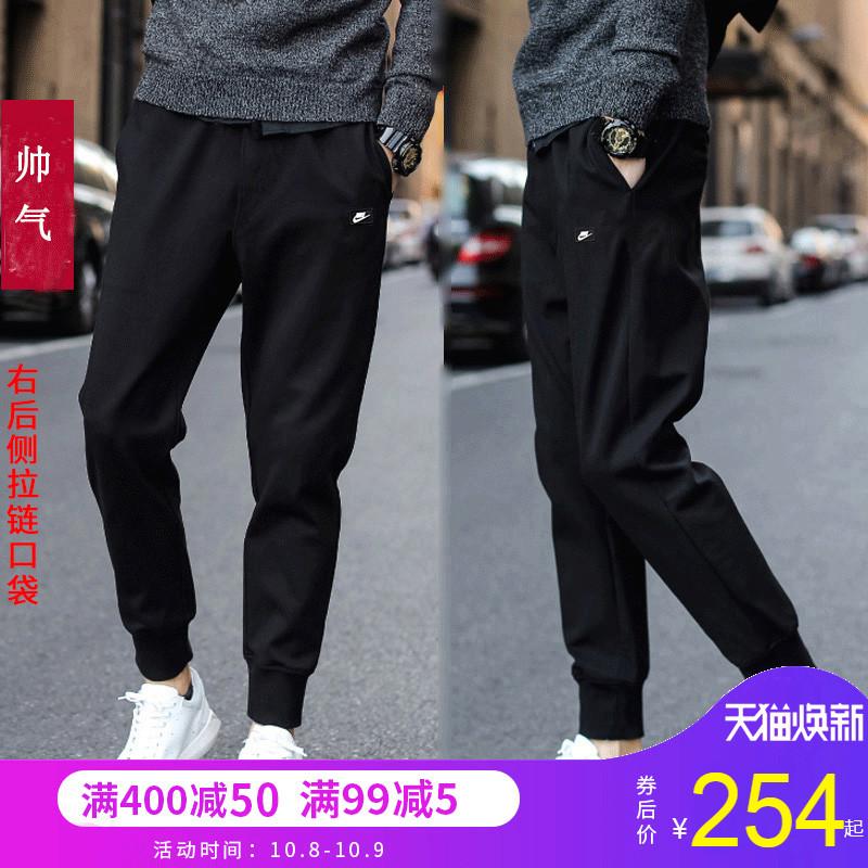 Nike耐克男裤2018秋季新款休闲运动裤薄款束腿小脚长裤861747-010