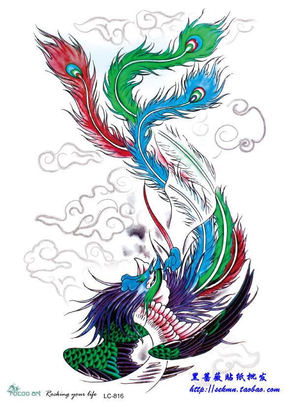 10元包邮 云彩飞翔朱雀凤凰 纹身贴花臂花腿防水男女大纹身贴纸图片
