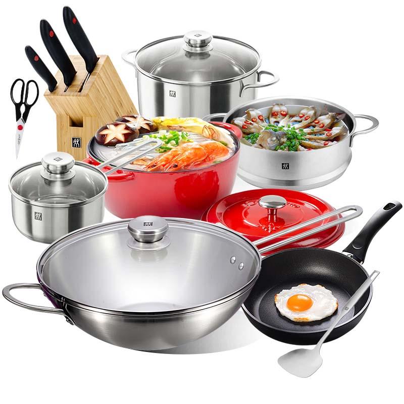 德国双立人锅具刀具套装奶锅蒸锅炒锅家用厨房不锈钢菜刀不粘煎锅