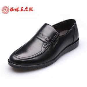 蜘蛛王新品春季商务休闲皮鞋简约舒适真皮头层牛皮男鞋套脚爸爸鞋