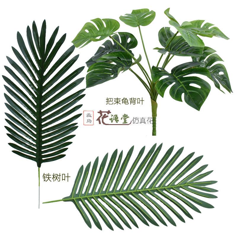 Искусственные цветы Hua Yutang