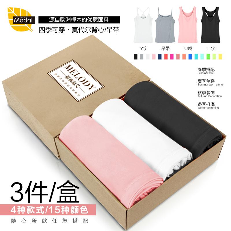 Топы/майки Камзол женское лето корейская версия внешний носить короткие свободные модальные рукавов блузка маленький черный и белый внутри езды дна рубашки