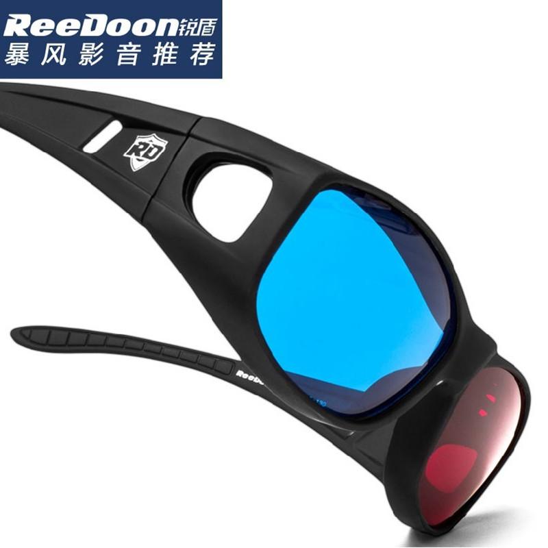 锐盾红蓝左右3d眼镜手机电脑专用电视电影立体眼镜3D近视通用三D