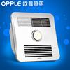 欧普照明风暖浴霸普通吊顶三合一暖风机卫生间多功能取暖器