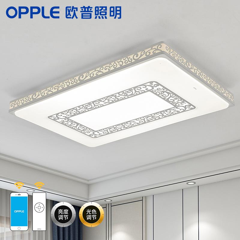欧普照明客厅灯led吸顶灯具长方形卧室灯简约现代大气房间灯TC