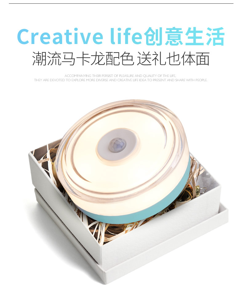 Creative life创意生活潮流马卡龙配色送礼也体面MPANYING THEIR PERSIST OF PLEASURE AND QUALITY OF THE LIFETHEY ARE DEVOTED TO EXPLORE MORE DIVERSE AND CREATIVE LFE IDEA TO PRESENT AND SHARE WITH PEOPLE-推好价 | 品质生活 精选好价