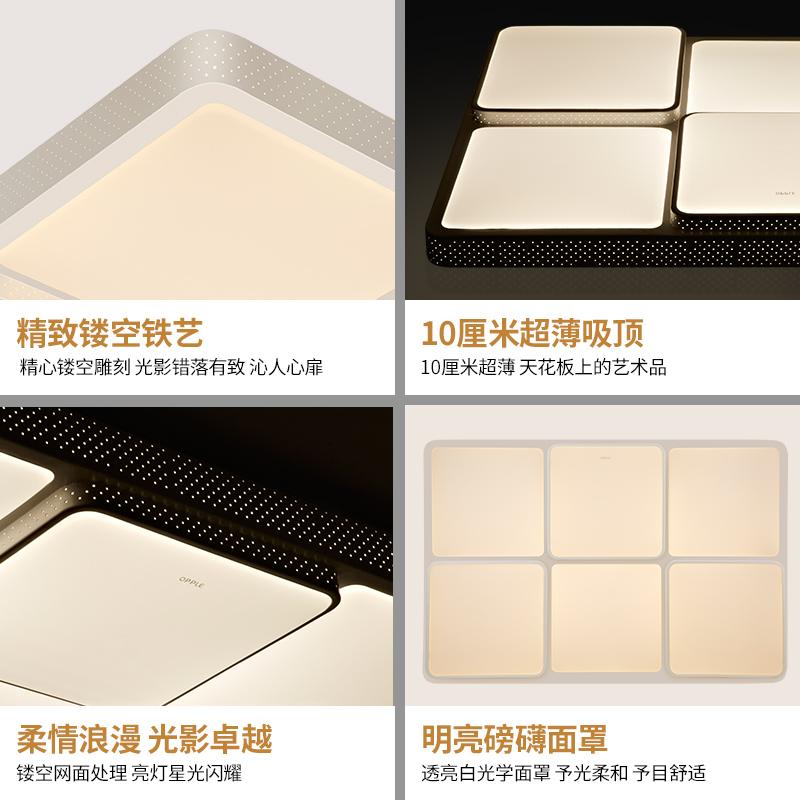 欧普照明led长方形吸顶灯12-XD-53003