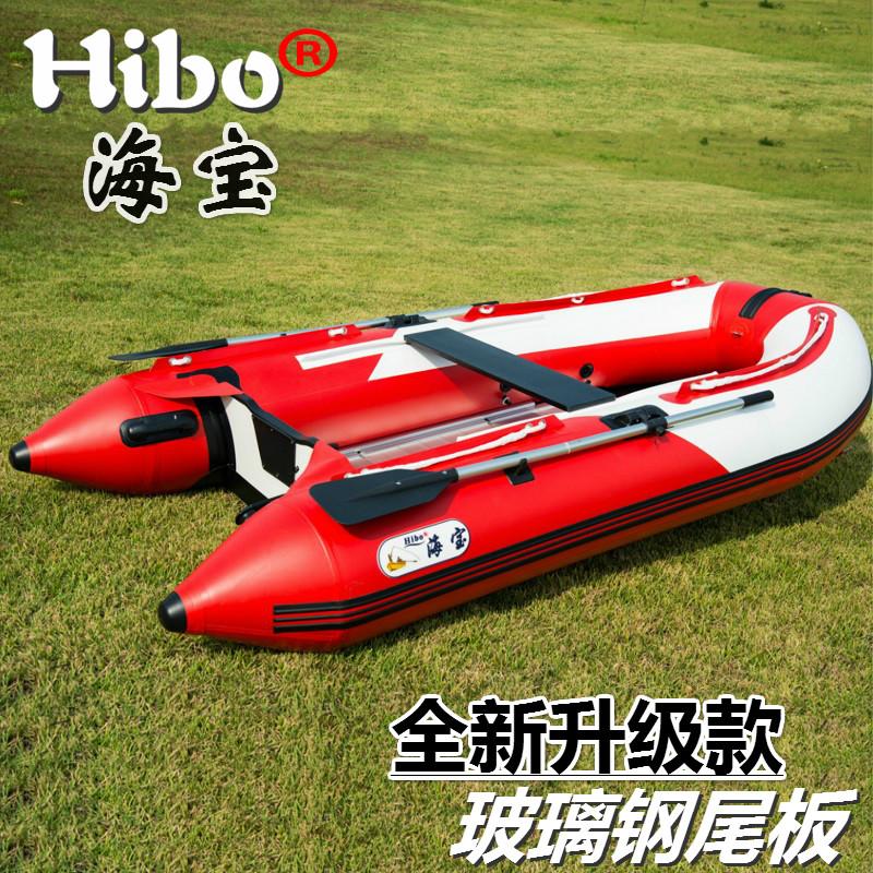 Лодка надувная Hibo Bai HB Hibo/海宝