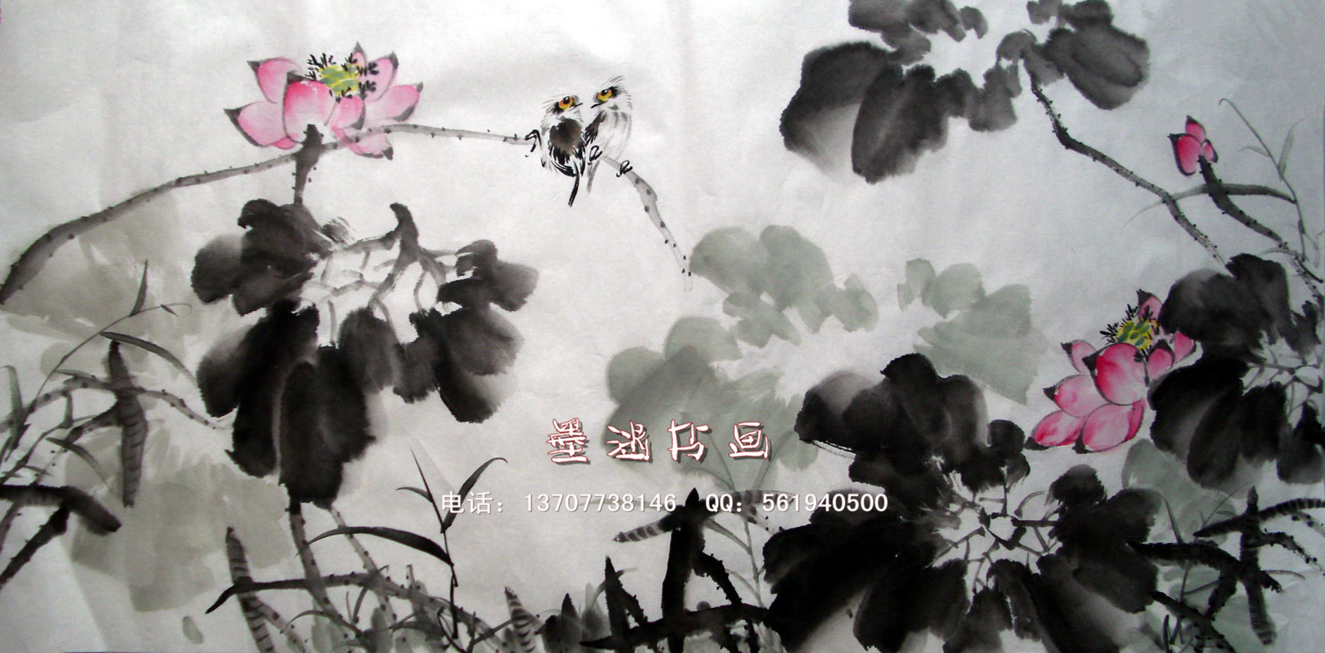 Usd 1299 Special Pure Hand Painted Chinese Painting Lotus Flowers