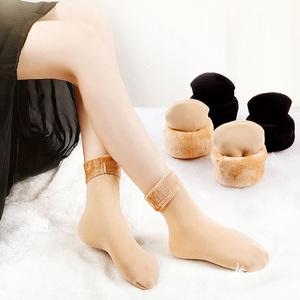 棉袜女夏季薄款纯棉船袜浅口隐形袜子女短袜低帮防滑男袜防臭女袜