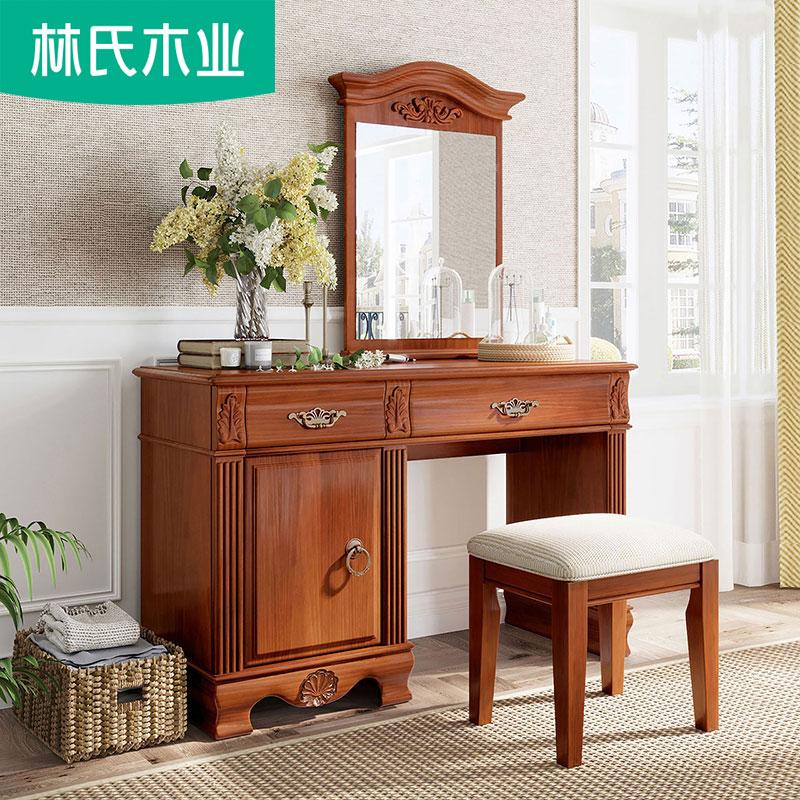 美式乡村实木梳妆台组合松木卧室小户型欧式化妆桌凳子家具CV1C