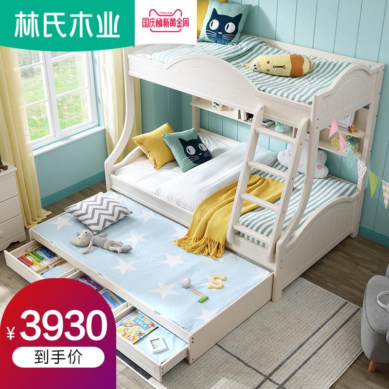 林氏木业子母床双层床儿童床1.2米公主上下床高低床成人家具C-01