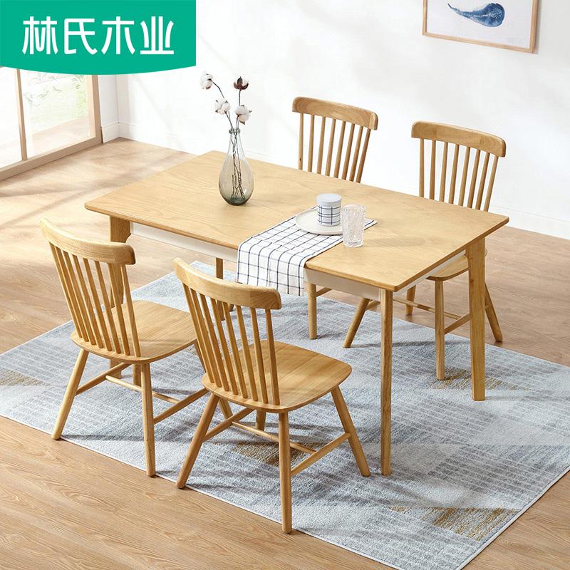 原木色餐桌北欧实木餐桌椅组合现代简约6人饭桌长方形餐厅LS068