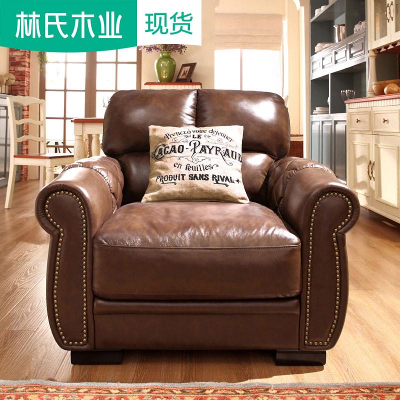 客厅家具美式皮艺沙发小户型整装真皮沙发单人位头等太空舱2070