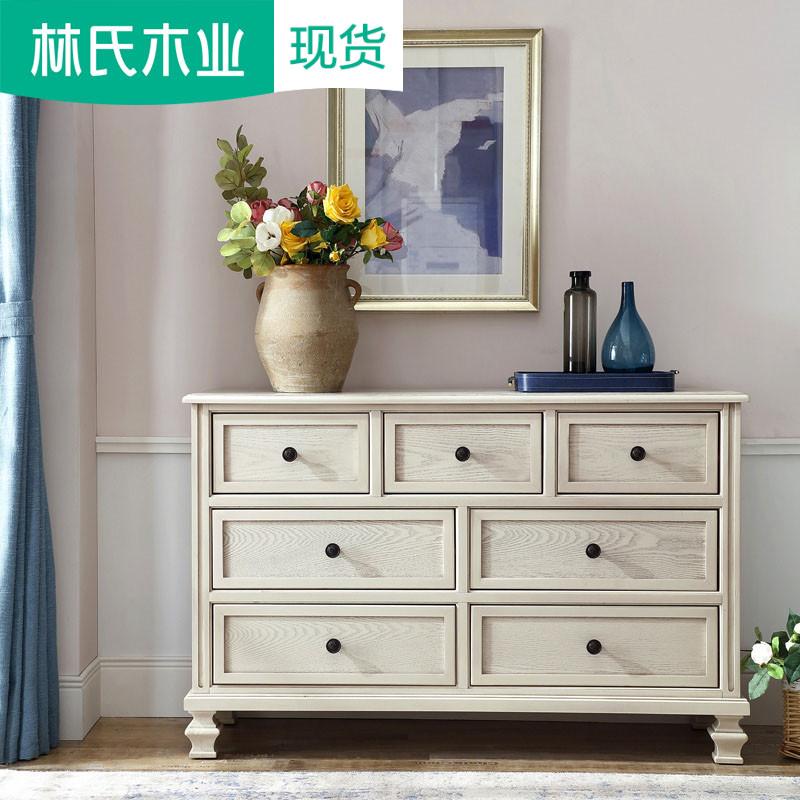 储物柜子美式卧室复古实木家具简约现代创意抽屉式收纳柜LS036