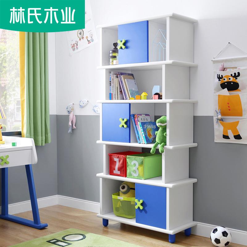 现代简约儿童书柜学生小户型带门多功能多格收纳书架书橱组装DR1X