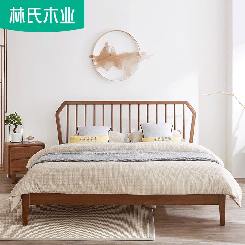 林氏木业中式全实木床高箱储物床1.8米双人床卧室家具组合BQ1A-C