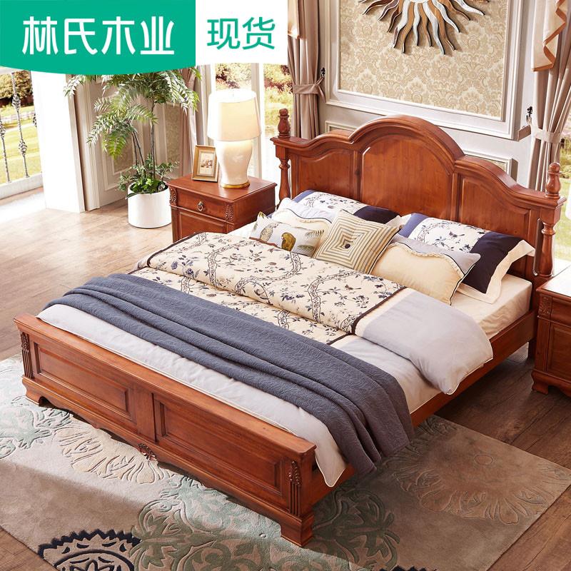 林氏木业一米五实木床美式乡村双人床组合1.8m主卧室成套家具CV1A