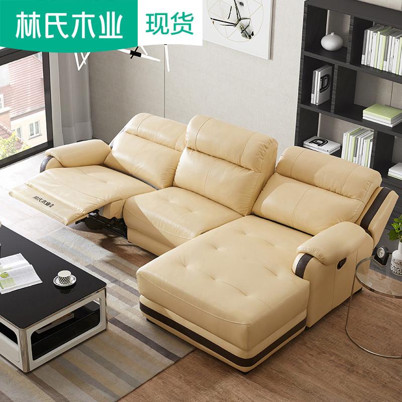 现代简约客厅真皮沙发头层牛皮多功能影音室沙发组合整装LS049