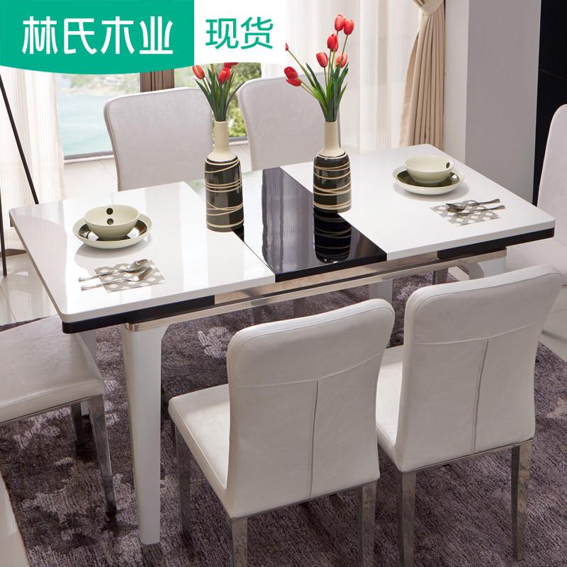 林氏木业现代变形伸缩餐桌椅组合一桌四椅家用餐厅白色饭桌LS019