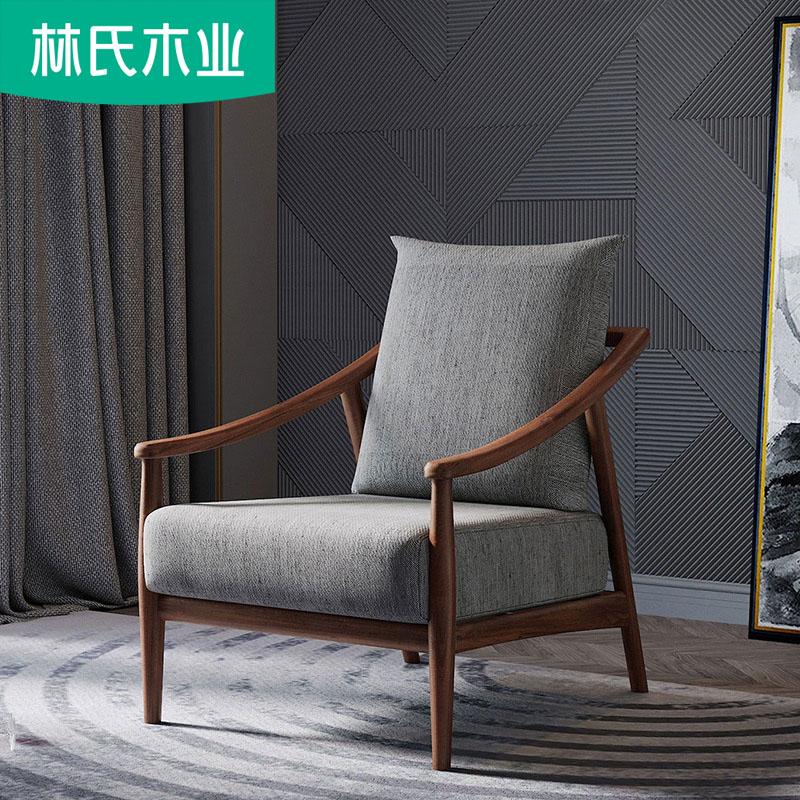 北欧客厅卧室现代简约实木单人沙发椅布艺懒人休闲椅扶手单椅DQ1K