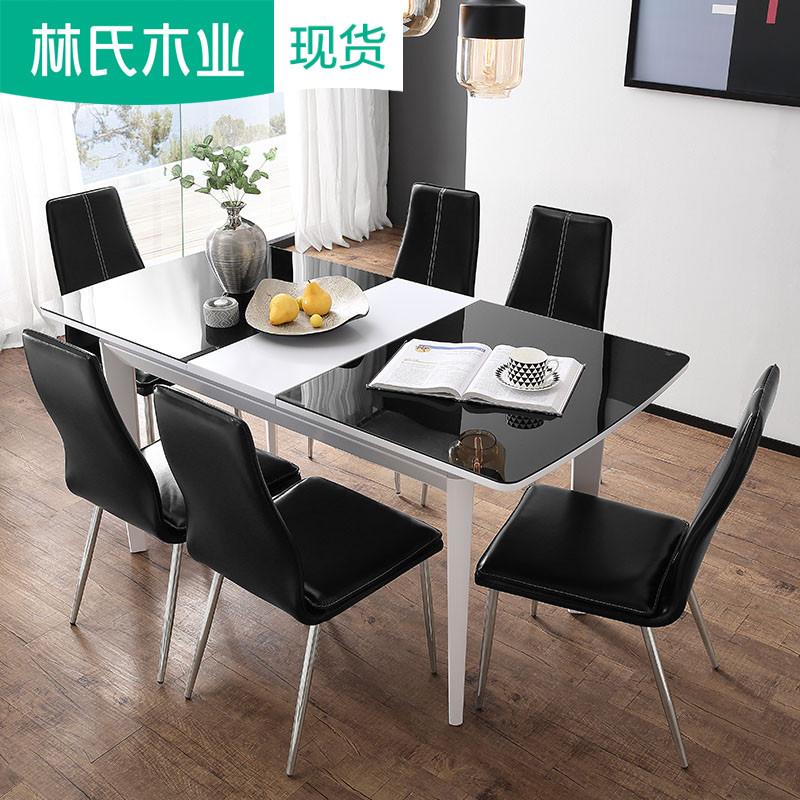 家用多功能可伸缩折叠餐桌椅组合现代简约6人钢化玻璃桌4人RA51R