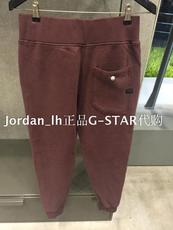Cotton Pant G/Star 81507.4698.1545 GS LOGO