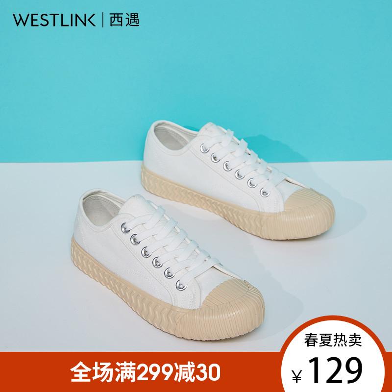 西遇女鞋2019夏季新款贝壳鞋透气低帮板鞋白色帆布鞋女韩版饼干鞋