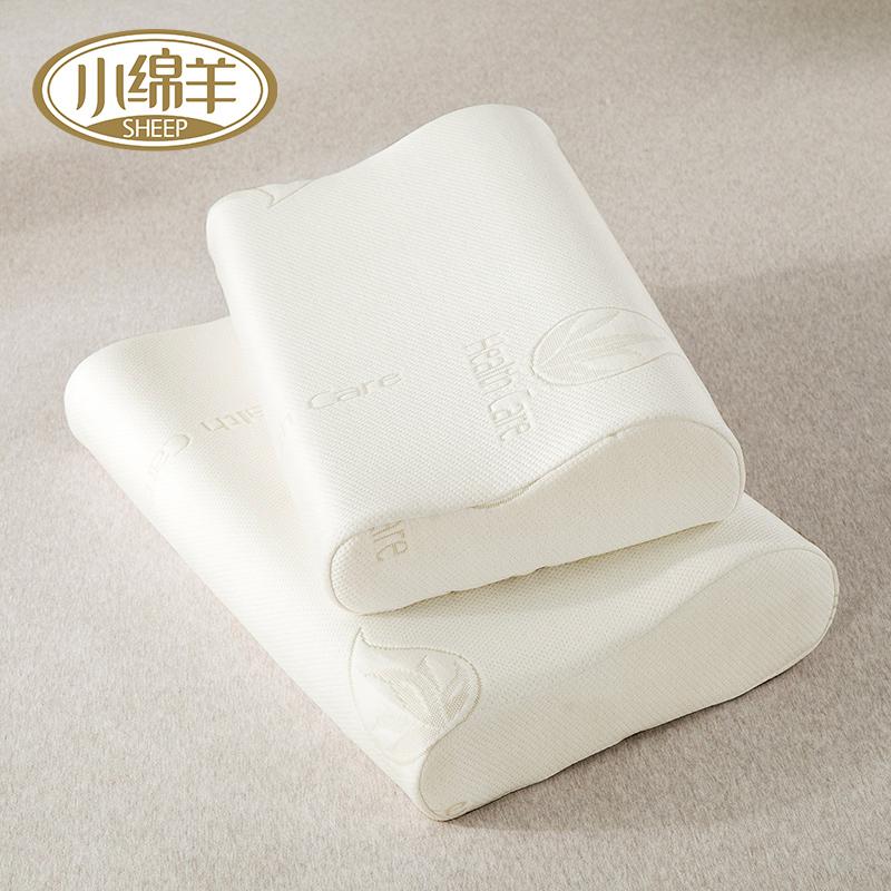 小绵羊太空记忆棉枕头枕芯成人低枕一对拍2记忆枕头护颈枕