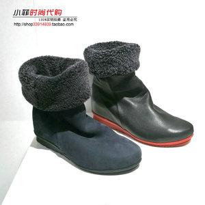 雅氏女靴achette 专柜正品 2017秋冬 套筒保暖皮毛一体皮短靴5K25