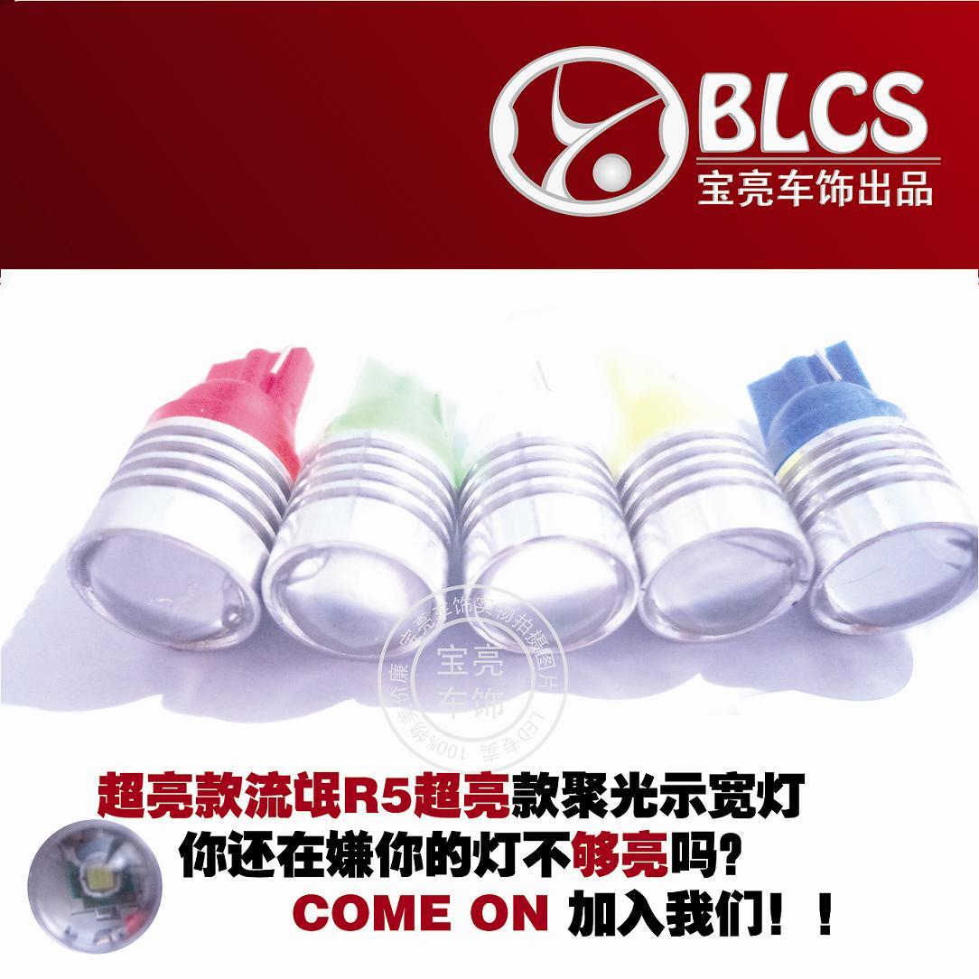 лампа Led  W5W T10 12V 24V