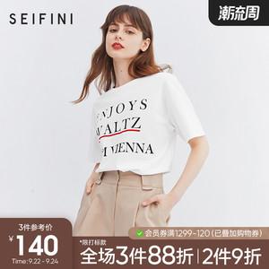 诗凡黎亲亲短袖t恤女宽松2021年新款夏季韩版体恤衫纯棉白色上衣