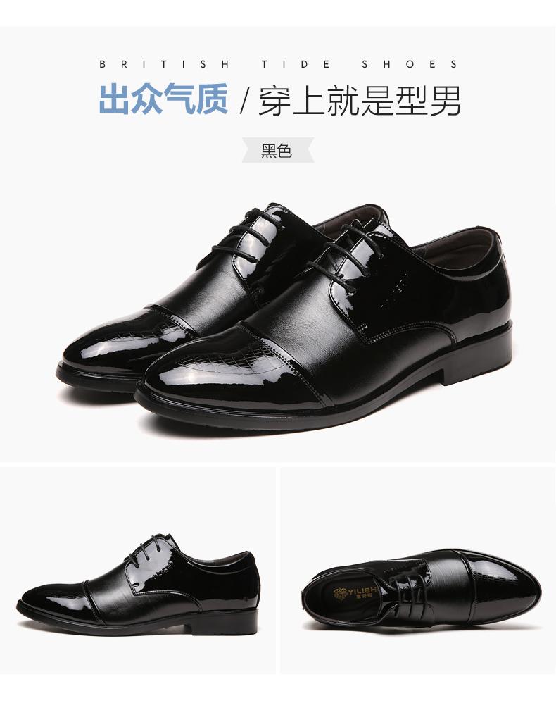 意利狮鞋类旗舰店_YILISHI/意利狮品牌产品评情图