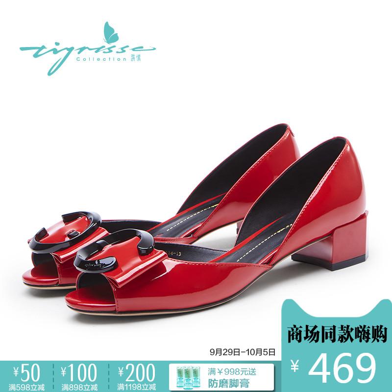 蹀愫tigrisso春夏新款蝴蝶结低跟鱼嘴中空单鞋凉鞋女鞋TA87114-13