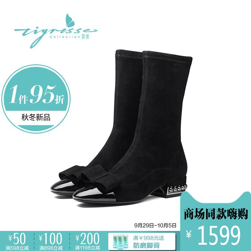 蹀愫tigrisso2018秋冬新款漆皮拼羊反绒弹力靴中靴10寸TA98715-20
