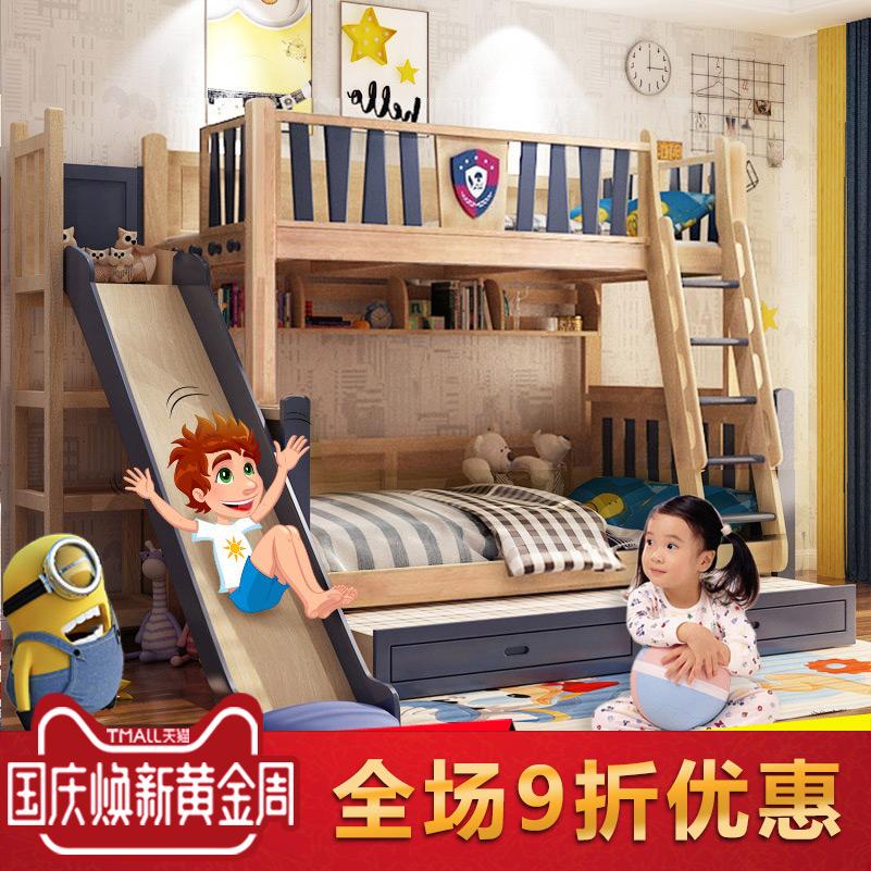 樱桃实木子母床上下高低双层儿童房高架滑梯床上下铺成人床楼阁床