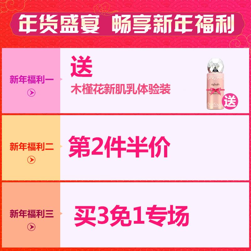 巧迪尚惠流畅持妆眼线液水笔0.5g持久定型防水防汗不易晕染眼线笔产品展示图3