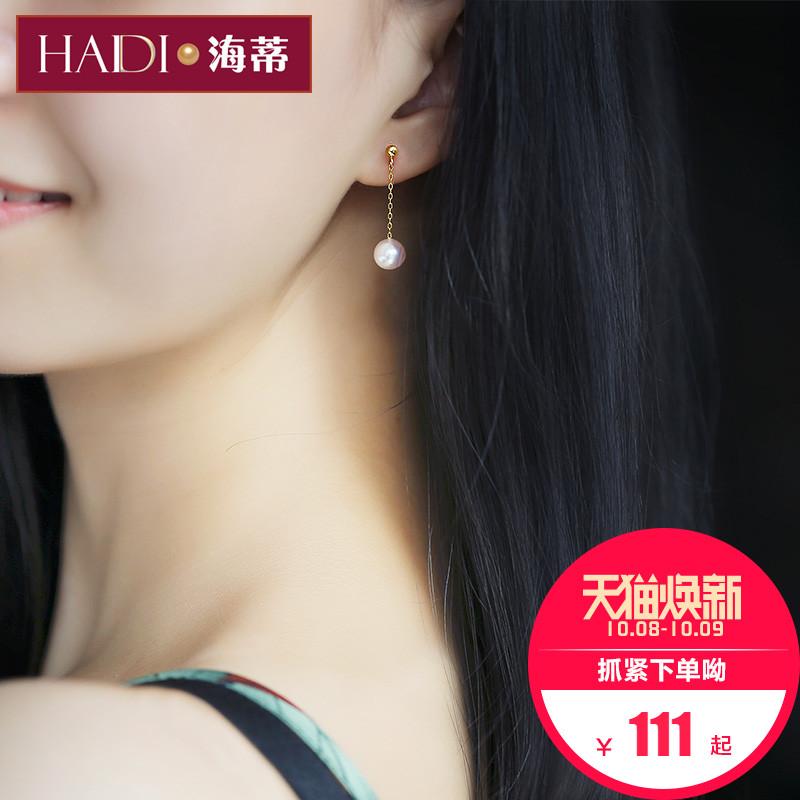 海蒂珠宝 风在吹 强光正圆淡水珍珠耳线 14K包金耳环女正品