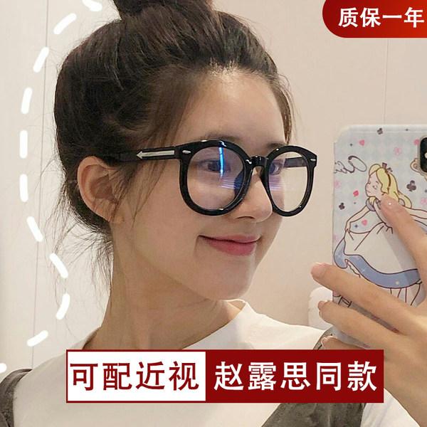 豪之梦眼镜怎么样,质量好吗?安全好用吗?