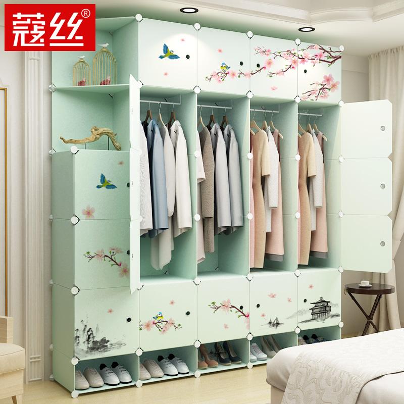 衣柜简约现代经济型折叠储物柜卧室双人组合收纳柜塑料简易挂衣柜